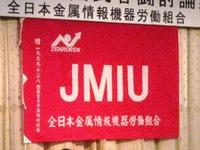 IMG_2990組合旗(3).jpg