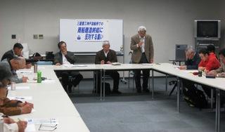 IMG_4455三菱重工商船建造終結に反対.jpg